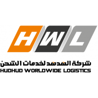 Logo of HWL - Hudhud Worldwide Logistics