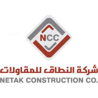 Logo of NCC - Netak Construction Co.