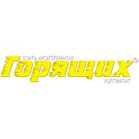 Logo of сеть магазинов горящих путевок (желтый)