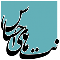 Logo of EhsanKhajeAmiri.Graphy