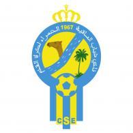 Logo of Chabab Saqia Elhamraa CSE