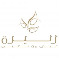 Logo of Zunairah Arabic