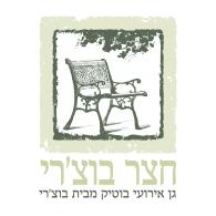 Logo of Hatzar Butchery