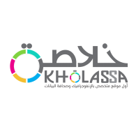 Logo of Kholassa