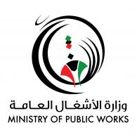 Logo of Ministry Of Public Works Kuwait