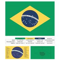 Logo of Bandeira Brasil Oficial