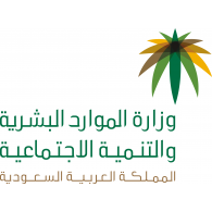 Logo of Ministry of Labor and Social Development