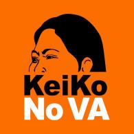Logo of Keiko No Va