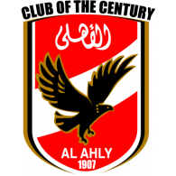 Logo of Al Ahly
