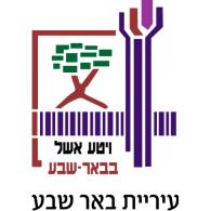 Logo of Beersheba Municipality