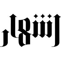 Logo of Ishhar