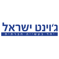 Logo of Joint Israel