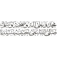 Logo of Darood Shareef