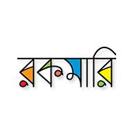 Logo of রকমারি
