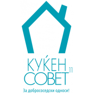 Logo of Kuken sovet