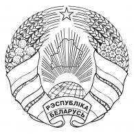 Logo of Belarus State Emblem - Государственный герб Республики Беларусь