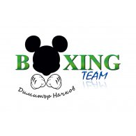 Logo of Boxing Team - Dimitar Nachkov