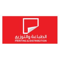 Logo of DMI Printing Distribution