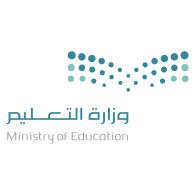 Logo of Ministry of Education Saudi Arabia