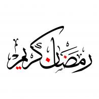 Logo of Ramadan