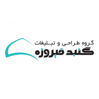 Logo of Gonbad Firouzeh