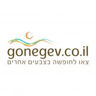 Logo of Gonegev