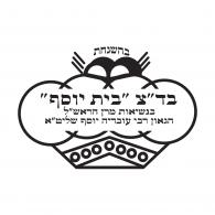 Logo of Badatz Beit Yosef
