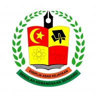 Logo of Sekolah Kebangsaan Serdang, Selangor