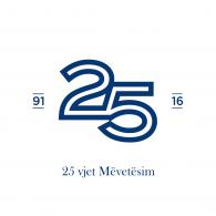 Logo of Handball 25th Anniversary