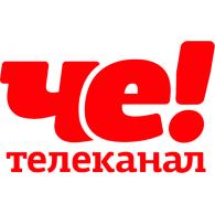 Logo of Che! Telekanal