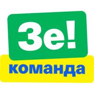 Logo of Ze komanda