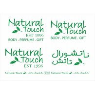 Logo of NATURAL TOUCH