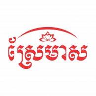 Logo of Sremeas