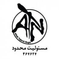 Logo of Aftab Tejarat Negin آفتاب تجارت نگین