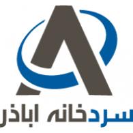 Logo of Abazar Cold Storage