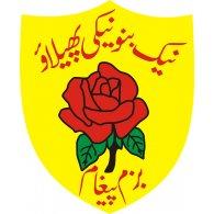 Logo of Bazm-e-Paigham
