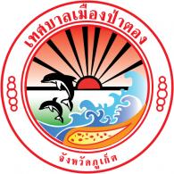 Logo of เทศบาล ป่าตอง โลโก้ vector