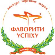 Logo of Favorites of Success Award in Ukraine