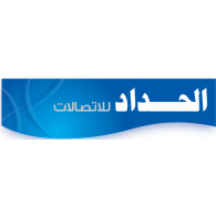 Logo of Al-Haddad Telcom