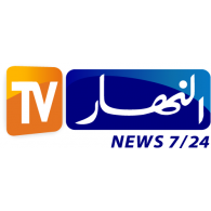 Logo of Ennahar TV