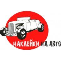 Logo of Naklejki-na-avto