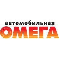 Logo of Omega
