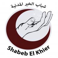Logo of Shabeb el Khier