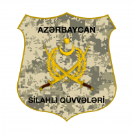 Logo of Azerbaijan Army