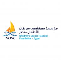 Logo of Children Cancer Hospital 57357