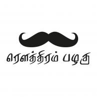 Logo of Rowthiram pazhagu