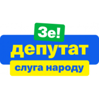 Logo of Ze Deputat Sluga Narodu