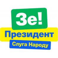 Logo of Ze! President Sluga Narodu