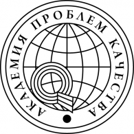 Logo of Академия проблем качества