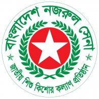 Logo of Bangladesh Nazrul Sena